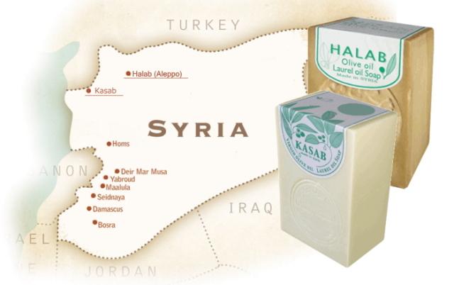 シリアの天然オリーブ石鹸 アレッポ(ハラブ)カサブ石鹸